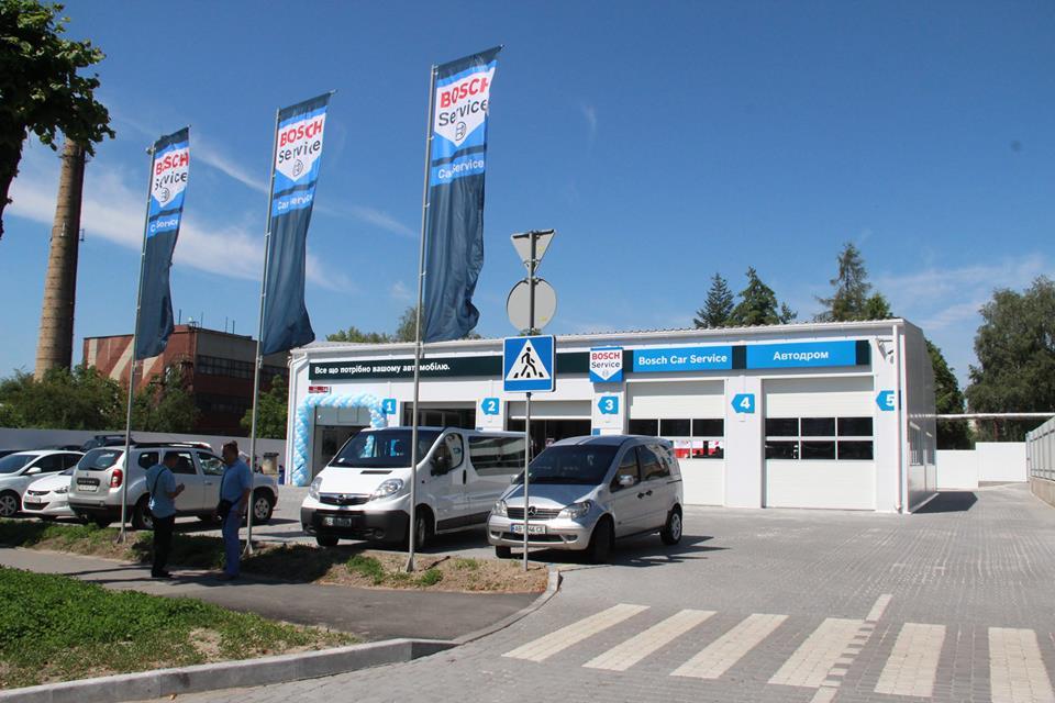 В Виннице открылась 113-я авторизованная СТО сети Bosch Service