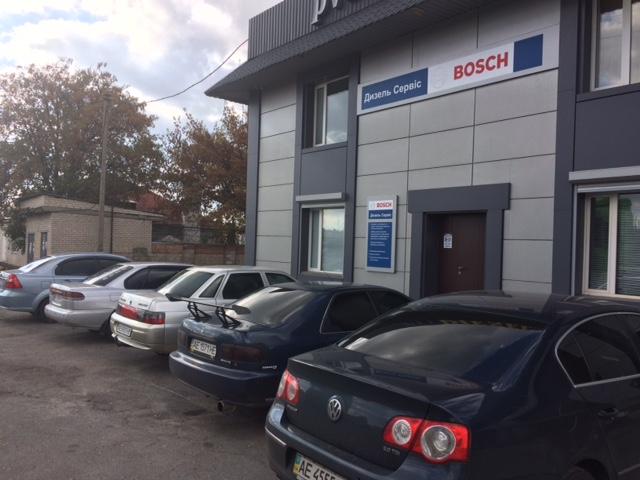 В Павлограде открылся Бош Дизель Сервис – первая СТО в регионе с системой Bosch QualityScan