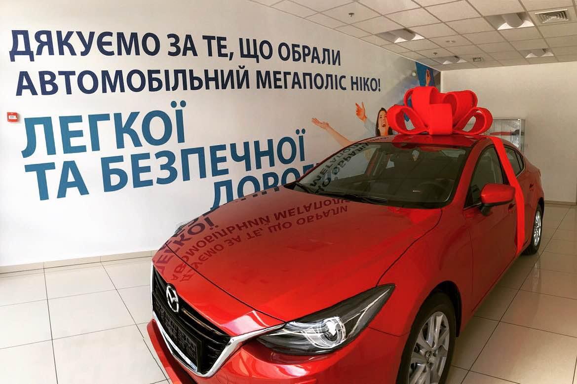 «Автомобильный Мегаполис НИКО» дарит праздник