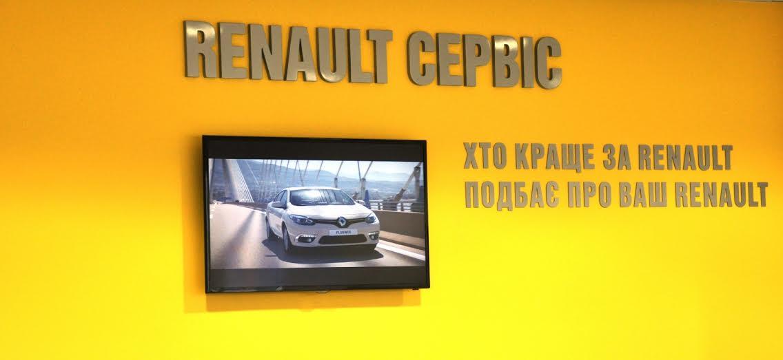 «НИКО Прайм Мегаполис» запускает сервисную кампанию для Renault: до 25% скидки на запчасти