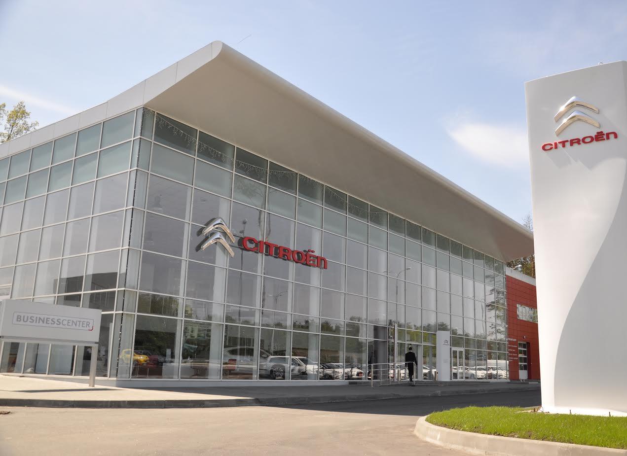 В «НИКО Авант Мегаполис» специальное кредитное предложение на покупку автомобиля Citroёn