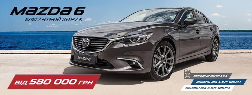В «НИКО Истлайн Мегаполис» летнее ценовое предложение на Mazda