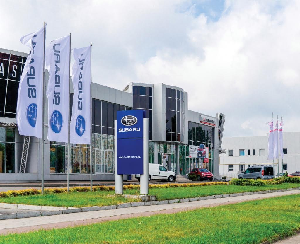 Группа компаний «НИКО» открывает дилерский центр Subaru
