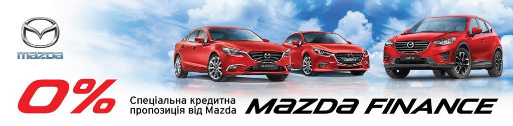 «НИКО Истлайн Мегаполис» предоставляет 0% на покупку Mazda в кредит