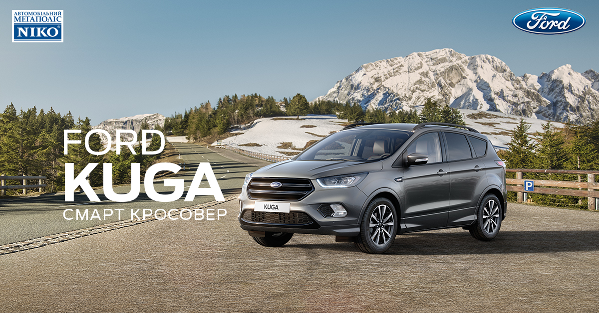 Ford Kuga - смарт кроссовер в «НИКО Форвард Мегаполис»