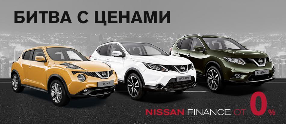 Успей приобрести Nissan с выгодой до 135 000 грн. в «АвтоАльянс Киев»