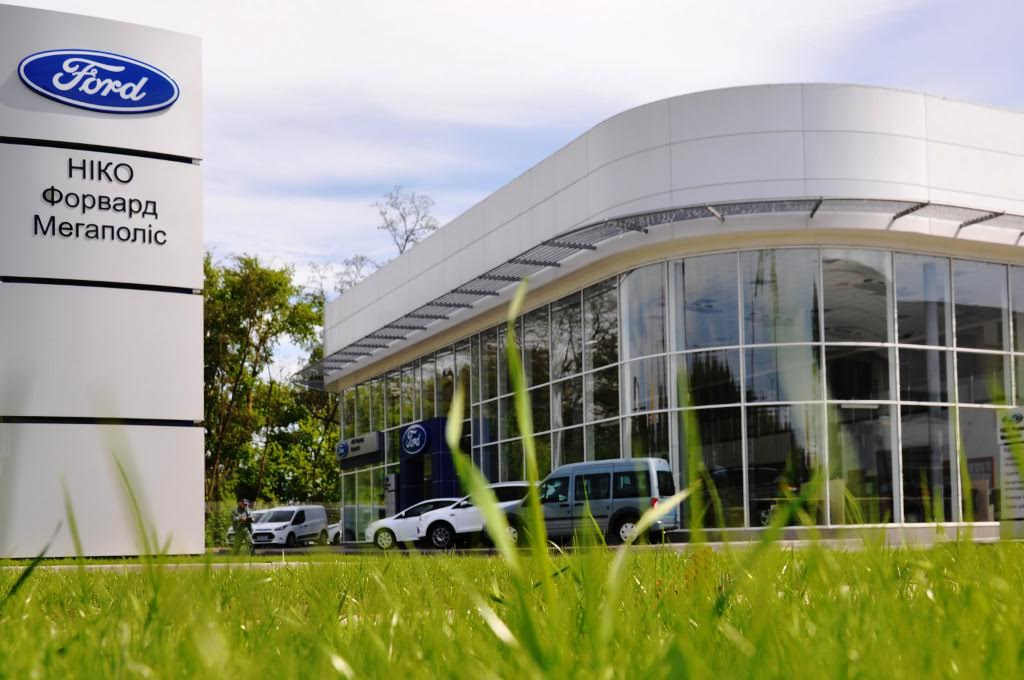 «НИКО Форвард Мегаполис» предлагает скидки на Ford до 100000 грн