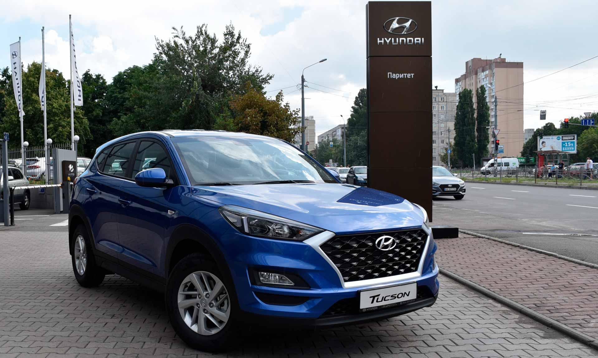 Новый Hyundai Tucson Facelift доступен в автоцентре «Паритет»!